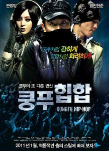 Filmul de dans Kung Fu Hip Hop
