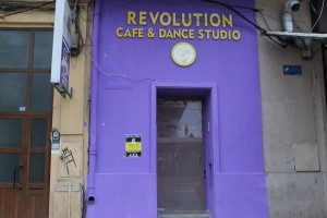 Clubul de dans Revolution Dance Studio Constanta 01